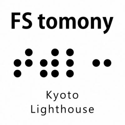 FSトモニ-のマーク